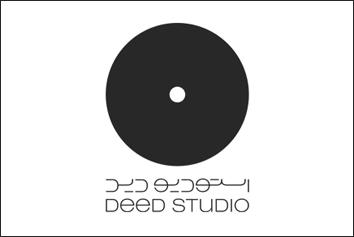 Deed Studio