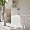 16 the Moment Residential Apartment in Mashhad Pi architects  11
