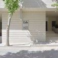 16 the Moment Residential Apartment in Mashhad Pi architects  12