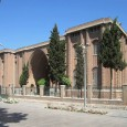 National Museum of Iran 1937  00003