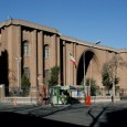 National Museum of Iran 1937  0003