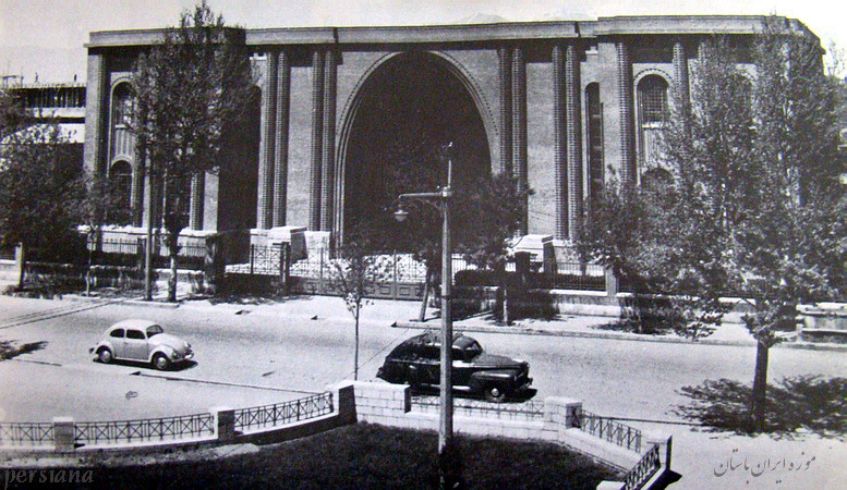National Museum of Iran 1937  1
