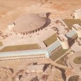 Damavand College by Frank Lloyd Wright Foundation in cooperation with Nezam Ameri Kamooneh Khosravi consulting Co IRAN  2