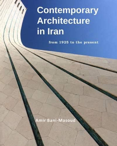 معماری معاصر در ایران