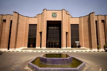 The Center for the Great Islamic Encyclopedia