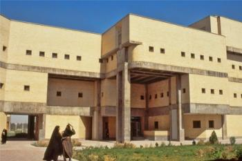 Shahid Bahonar University of Kerman