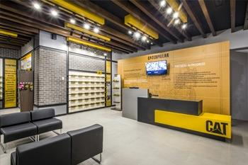 Caterpillar Shoe Shop